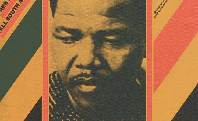 Front cover detail from the Folio edition of Nelson Mandela's Long Walk to Freedom