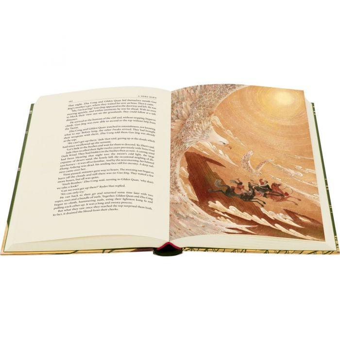 Image of A Hero Born  book