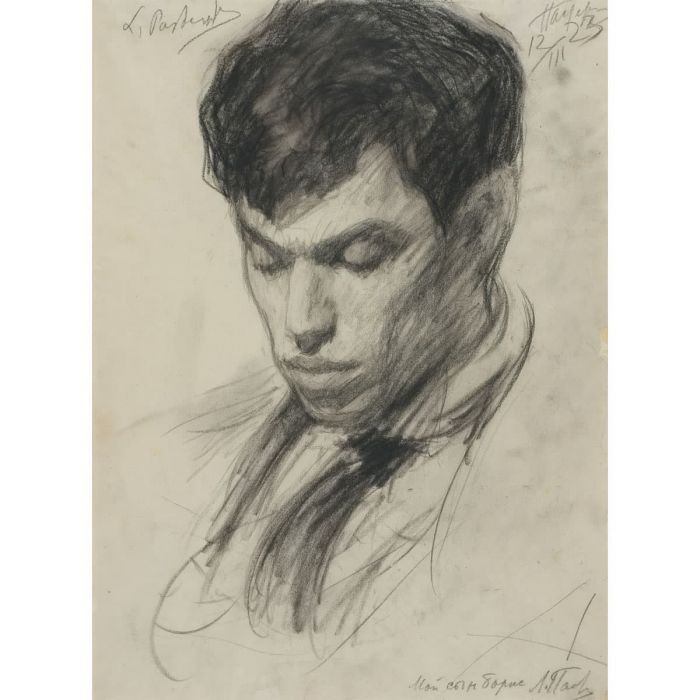'My son Boris'. Charcoal on onion-skin paper, 1923