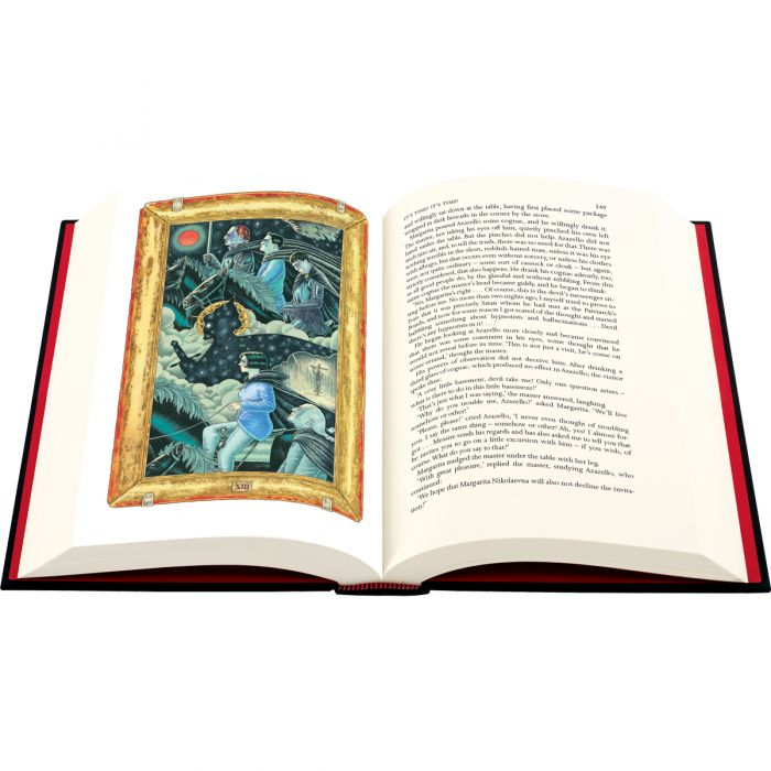 Image of The Master and Margarita book