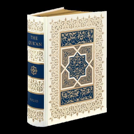 The Qur'ân
